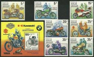 Guinea Bissau - Scott 627-34 VF MNH