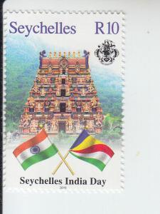 2016 Seychelles India Day (Scott 905) MNH