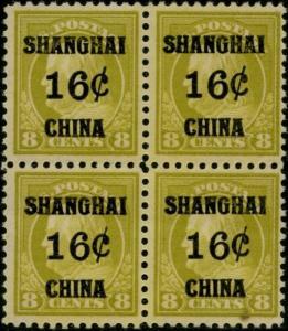 SHANGHAI #K8 VF+ OG NH BLOCK OF 4 CV $720.00 BP9963