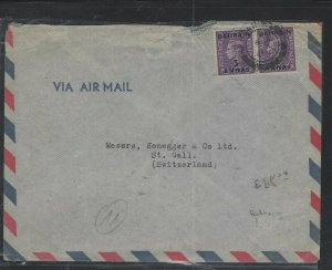 BAHRAIN COVER (PP0101B) 1951 COVER  KGVI 3A OVPT ON GB A/M COVER  TO SWITZERLAND