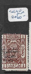SAUDI ARABIA (PP1004B) SC L90  MNH