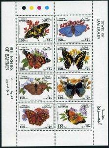 Bahrain 418 ah sheet,MNH.Michel 535-542 klb. Butterflies 1994.Papilio mahaon,