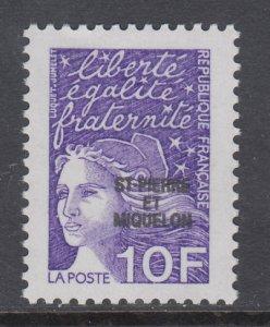 St Pierre and Miquelon 656 MNH VF