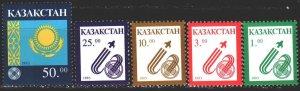 Kazakhstan. 1993. 18-22. Kazakhstan flag, standard. MNH.