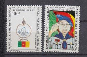 J29535, 1981 cameroun set mnh #c293-4 scouts