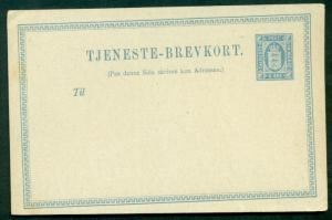 DENMARK 4ore, Official card (5) unused, VF