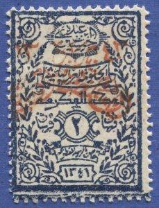 SAUDI ARABIA Nejd 1925 Scott 24 2pi, MNH  F-VF with Red overprint