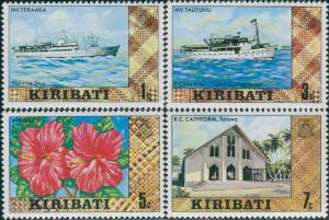 Kiribati 1980 SG121-124 Ships Flower Church MNH