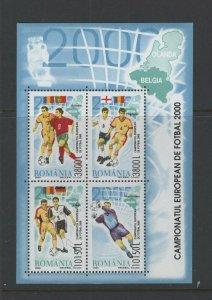 Romania #4378 (2000 Euro Soccer sheet) VFMNH CV $3.75