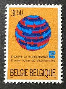 Belgium 1973 #842, MNH