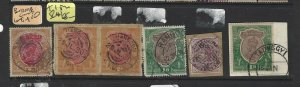 BURMA  (PP1108B)  INDIA USED IN QV-KGV 8 RUPEE VALUES+4 MORE VFU  VF LOT