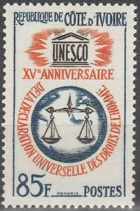 Ivory Coast #211  MNH F-VF  (SU2255)