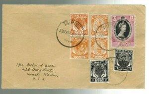 1954 Taiping Perak Malaya to Normal Illinois USA Multi Franking Stamp Cover