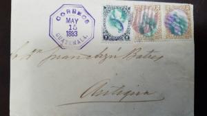O) 1883 GUATEMALA, QUETZAL SCT 21 1c BLACK AND GREEN, QUETZAL SCT 22 2c BROWN AN