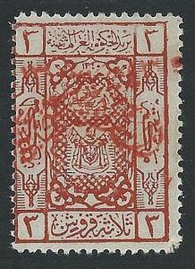 SAUDI ARABIA SG201b fine mint hinged...........................37941