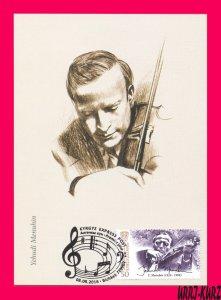 KYRGYZSTAN 2016 Famous People Music Musician Conductor Menuhin Maxicard Card