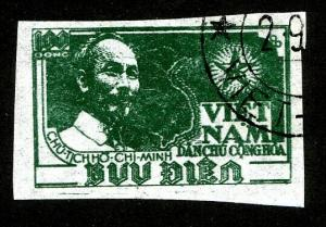 North Vietnam Stamps # 2 XF Used