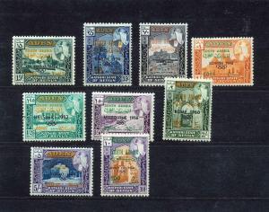 ADEN South Arabia 1956 Olympic Games Sport MNH Michel 68-76 Euro 150(GX854s