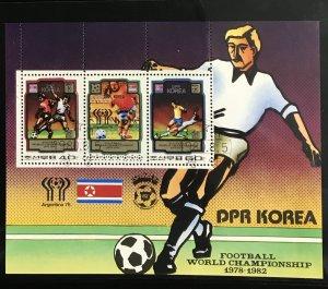 North Korea DPRK #1980 CTO S/S CV$16.00 FIFA World Cup Argentina Spain