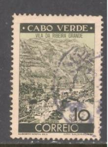 Cape Verde Sc # 258 used (RS)