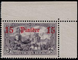German off in Turkey 41 1906-1912 MNH SCV$ 170.00