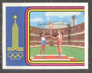 SAINT LUCIA Sc# 520 MNH FVF Souvenir Sheet Olympics