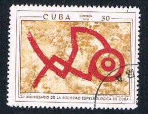 Cuba Anniversary 30p - pickastamp (AP104104)