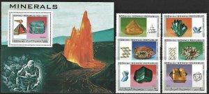 1997 Somalia Beautiful Minerals, complete set+Sheet VF/MNH!