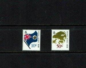 Hong Kong: 1987 Coil Stamps, MNH set