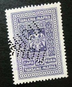 Yugoslavia Serbia Revenue Stamp  C16