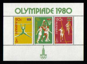 Surinam 1980  MNH  Sheet Olympic Games Moscow