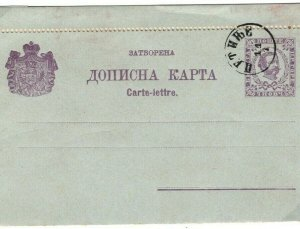Montenegro Postal Stationery Letter-Card CTO c1890{samwells-covers}ST8