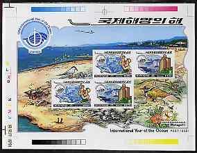North Korea 1998 International Year of the Ocean (UNESCO ...