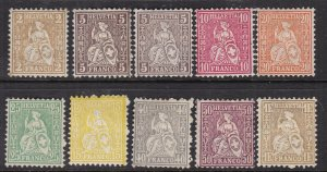 SWITZERLAND^^^^^1881sc#60-68 mint Hinged SET  HELVETIAS CLASSICS $$@ la1654swiss