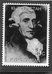 Kyrgyzstan 1999 FRANZ JOSEPH HAYDN 1 value Perforated Mint (NH)