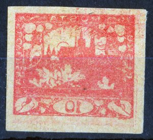 Czechoslovakia - stamp, 1918, 10h, Imperforate, red, Defect of printing plate