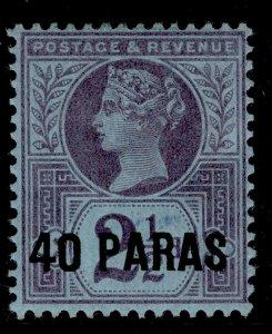 BRITISH LEVANT SG4, 40pa on 2½d purple/blue, M MINT. Cat £21.
