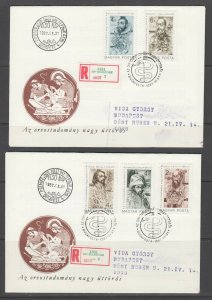 Hungary Sc 3060/3165 Official FDC. 1987-88 issues, 5 complete sets, cacheted