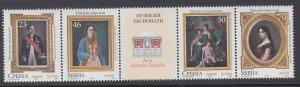 Serbia 786 MNH VF