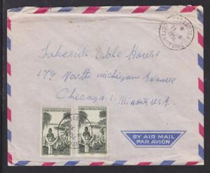 French West Africa Sc 54 on 1954 Air Mail Cover to US