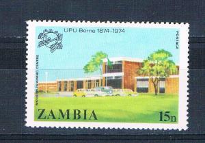 Zambia 130 MNH Training Center 1974 (Z0011)+