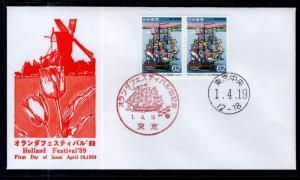 Japan 1829 Sailing Ship U/A FDC