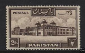 Pakistan #39 VF Mint