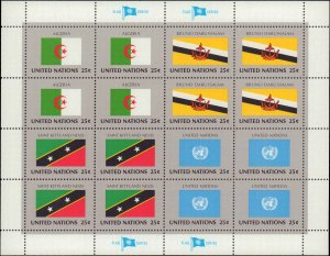 1989 United Nations #554-569, Complete Set(4), Set of 4 Different Panes of 16...