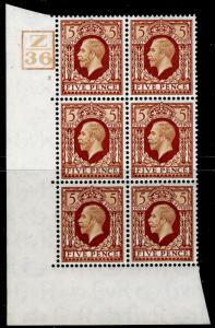 SG446, 5d yellow-brown, NH MINT. Cat £100+. CONTROL Z36 CYL 5 NO DOT BLOCK OF 6.