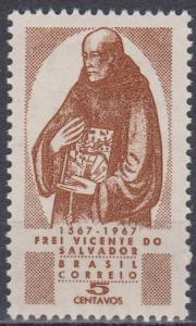Brazil #1051 MNH VF  (B2796)