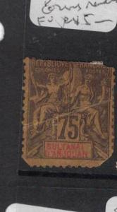 French Anjouan SC 18, Numerous Flaws Used VFU (4dub)