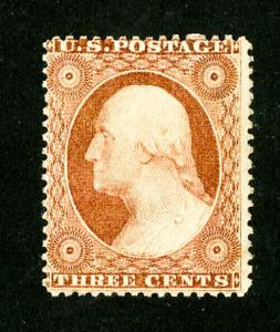 US Stamps # 25 VF OG H Neat Hinge Type I Fresh Scott Value $2,750.00