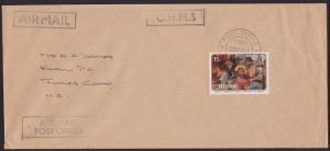 AITUTAKI 1978 cover - 15c Easter single franking............................2227