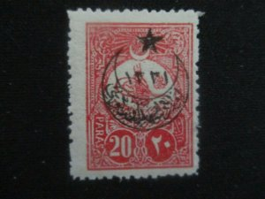 Turkey #B26 Mint Hinged WDWPhilatelic (H6J1)